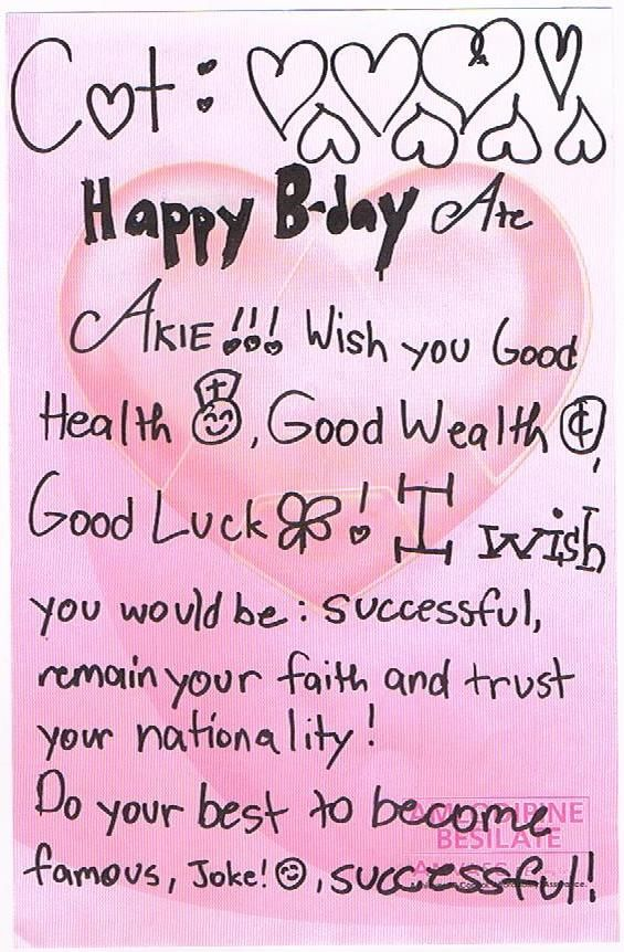Birthday Wishes To Sister On Facebook