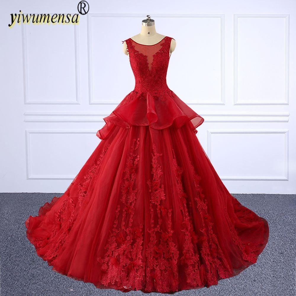 e7c436d86 Encontrar Más Vestidos de quinceañera Información acerca de A182 marca  vestidos quinceanera rojo vestidos de 15
