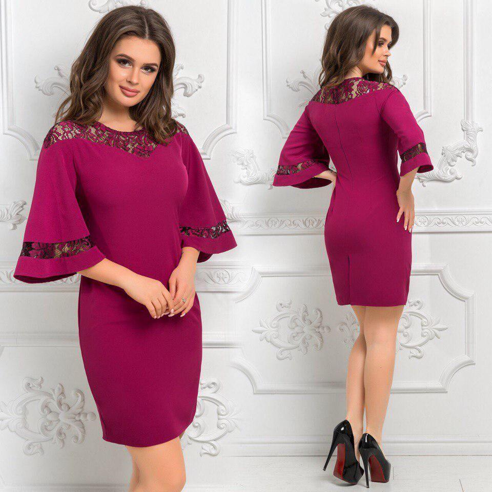 1b1d5febb96 Женское платье с расклешенными рукавами