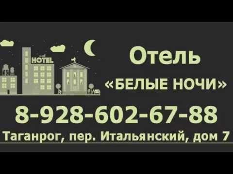 Снять жилье в Таганроге посуточно. Таганрог квартира ...