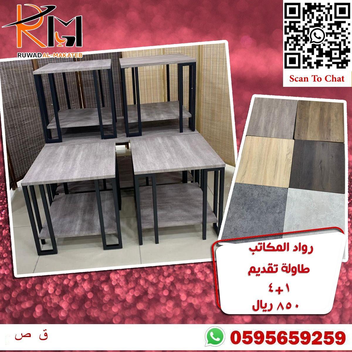 طاولة تقديم Dining Chairs Home Decor Furniture