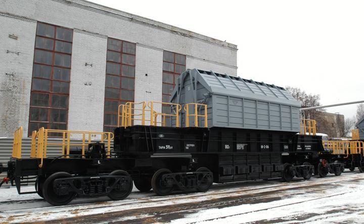 транспортер 14 9037