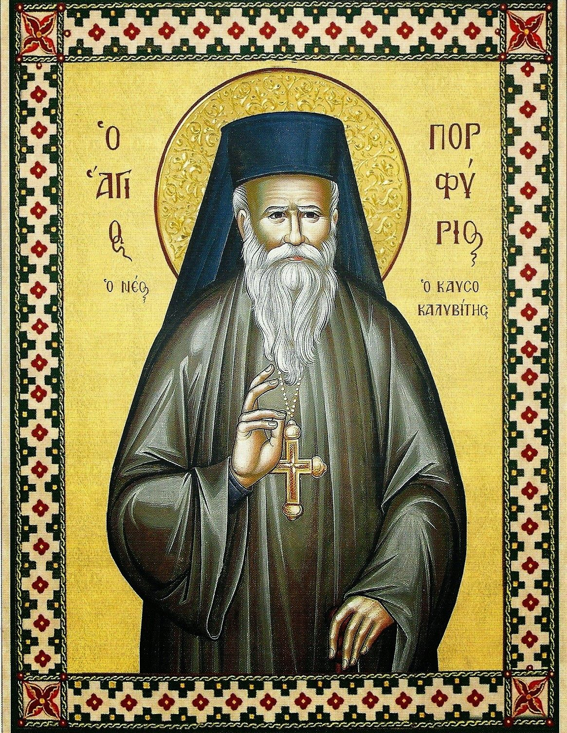 Pin On Orthodoxy Fathers