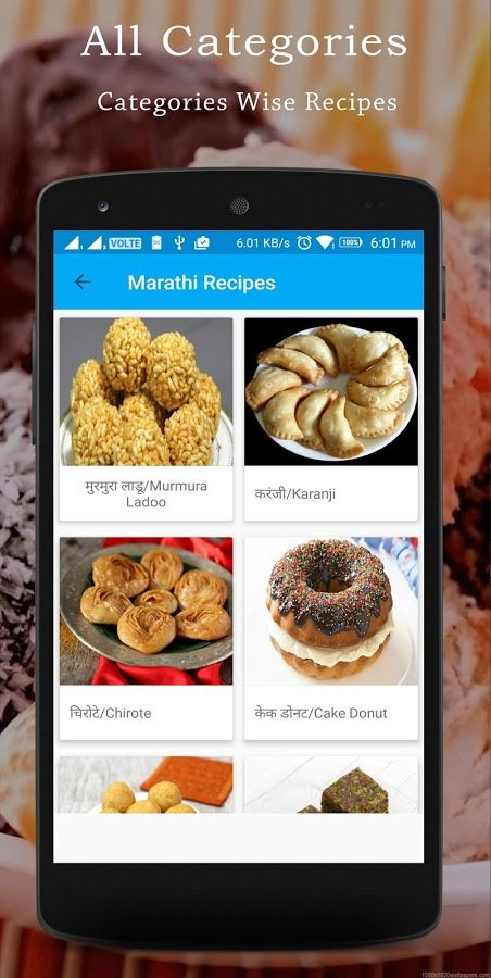 Pin by color9 infotech on marathi recipe book pinterest punjabi marathi recipe book apps on google play forumfinder Choice Image
