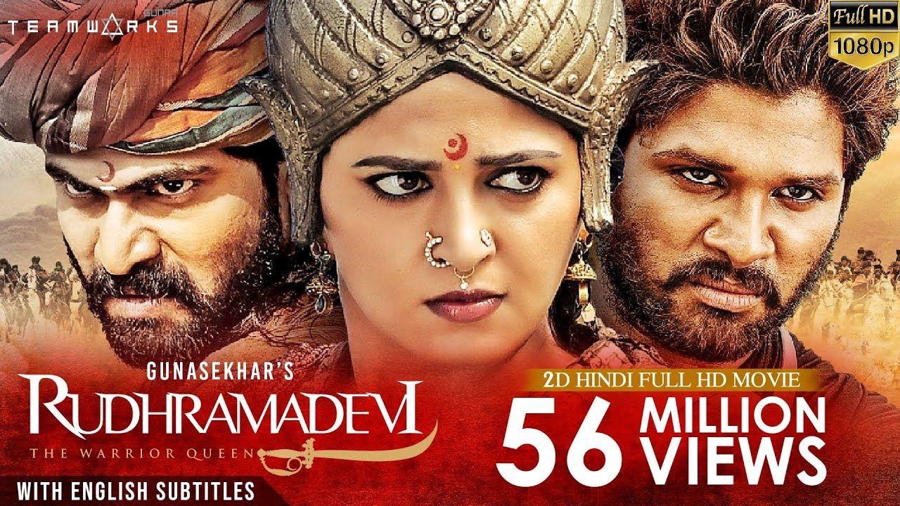 Rudhramadevi 2d Hindi Full Hd Movie Anushka Shetty Allu Arjun Rana Hd Movies Warrior Queen Anti Piracy