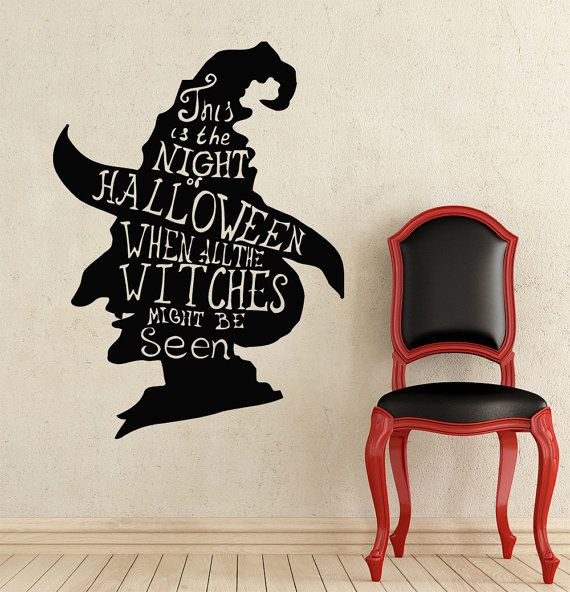 Wall Decals Quote This Is The Night Halloween Decal Witch Vinyl - Vinyl wall decals home party