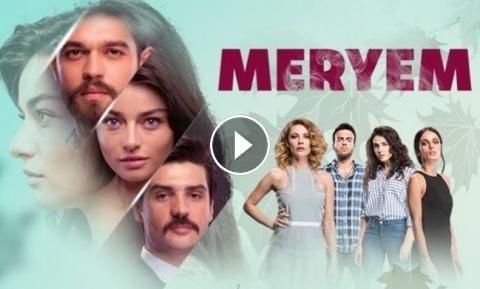قصة مسلسل مريم Meryem التركي مريم تدور حول امرأة تتحمل الجريمة من أجل رجل تحبه أوكتاي مدعي عام قادر على فعل كل شيء من أجل الوظيفة Movie Posters Movies Poster