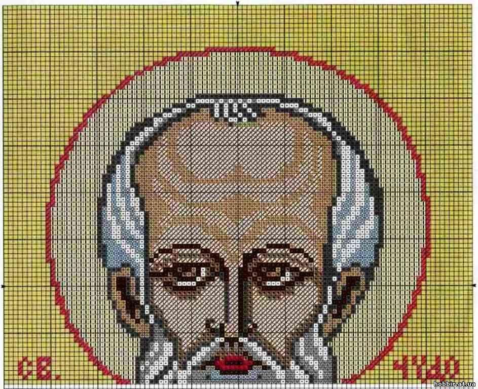 Схемы вышивки крестом иконы николая чудотворца