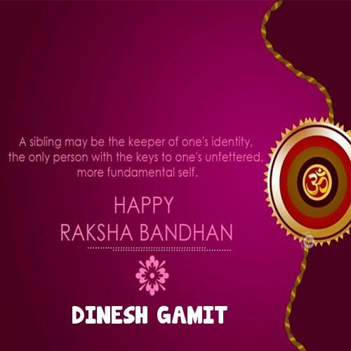 Raksha Bandhan Quotes With Edit Name