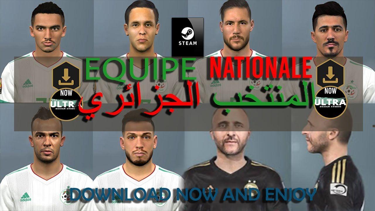 Algeria Team Pes 2020 All Faces المنتخب الجزائري بيس 2020 جميع اللاعبين Baseball Cards Movie Posters Movies
