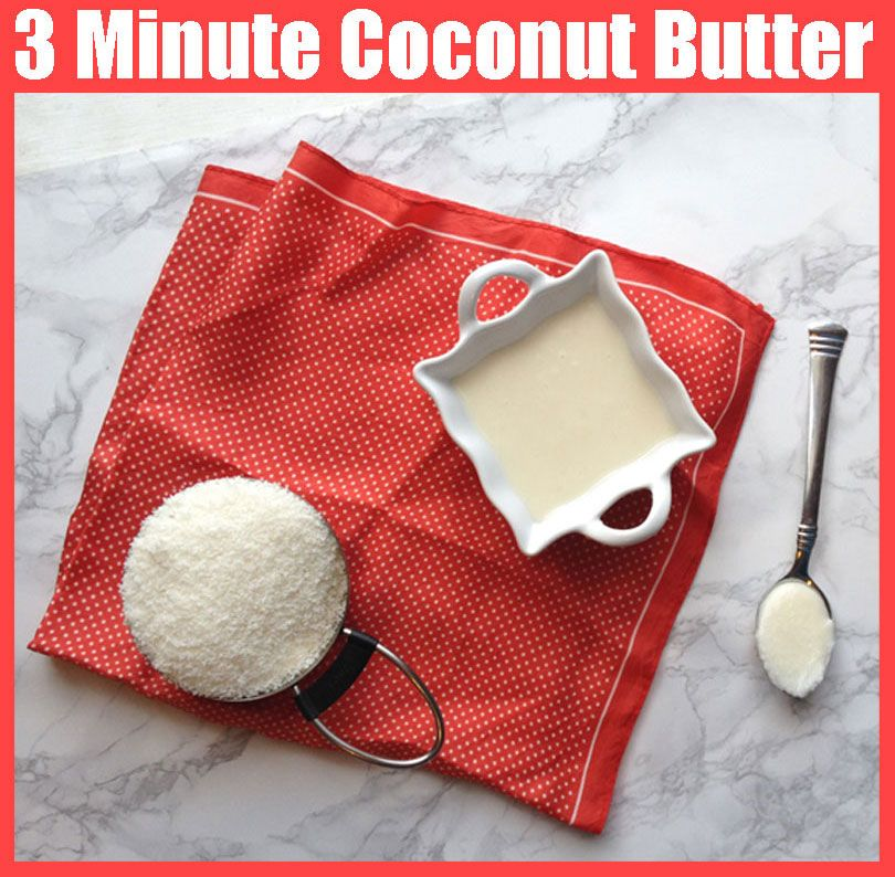 Learn how to make coconut butter at home (and in only 3 minutes)! It's easy to make coconut butter and you'll never need the storebought coconut butter again!