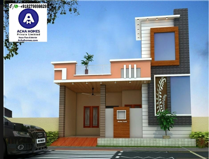 600 Sqft Modern Home Design Modern House Plan Single Floor House Design Kerala House Design