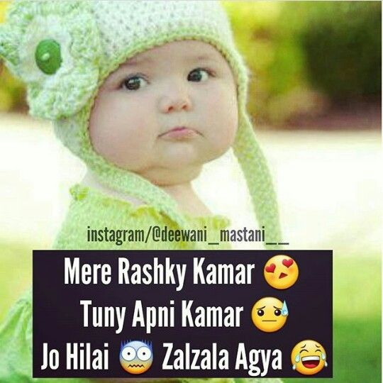 Aanya Funny Dairy Lol Funny Funny Attitude Quotes