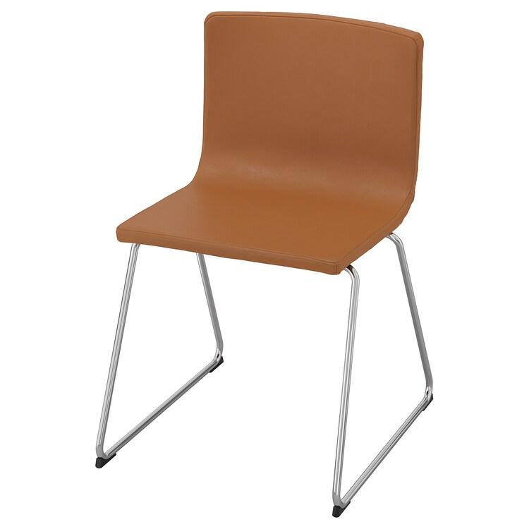 Bernhard Chair Chrome Plated Mjuk Golden Brown Ikea Brun Dore Chaise