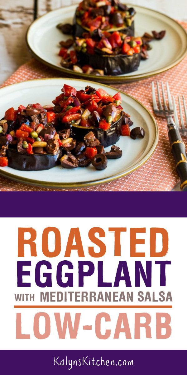 Roasted Eggplant With Mediterranean Salsa