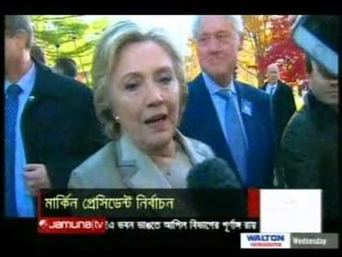 Jamuna TV Bangla News Today 09 November 2016 Bangladesh News