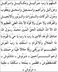 Image Result For Hayir Hatemi Vefki Islamic Messages Beautiful Prayers Ebooks Free Books