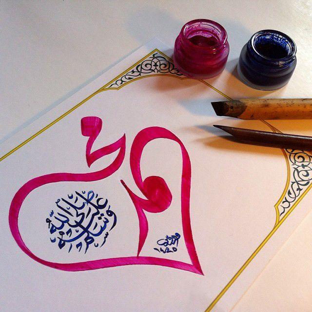 Pin On Tha Beautiful Name Mohammad