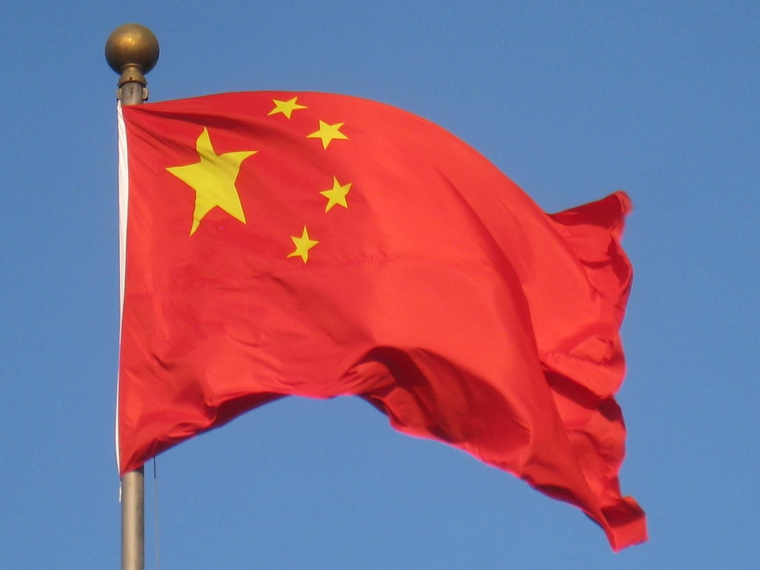 Tumbling Yuan Sends Ripples Through Petrochemical Market Chinese Flag Chinese Culture