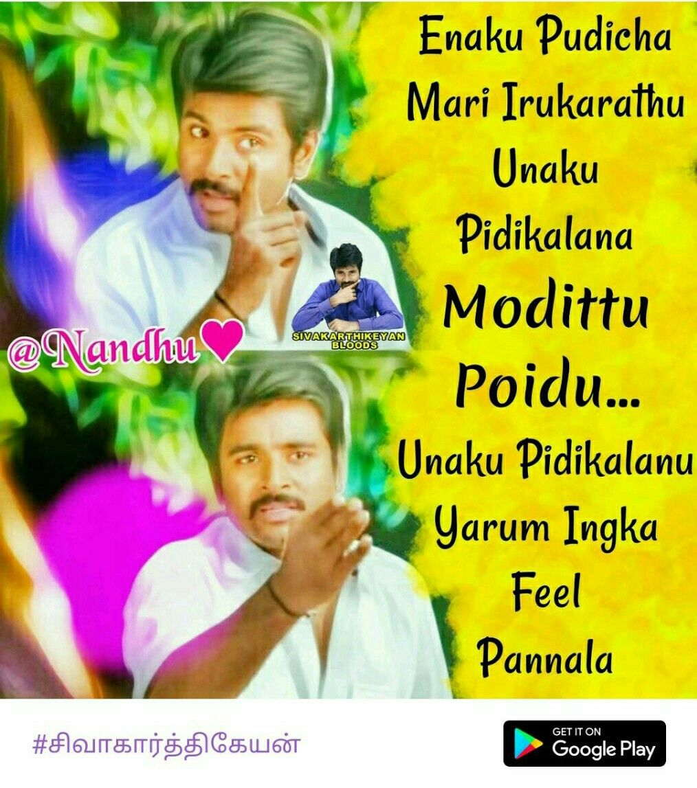 Karthi Best friend quotes for guys, Best friend quotes