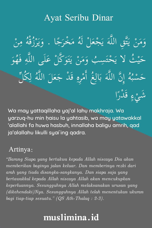 Allahumma Sholli Ala Sayyidina Muhammad Wa Ala Ali Sayyidina Muhammad Artinya : allahumma, sholli, sayyidina, muhammad, artinya, Enòte's, Asthetic, Ideas, Asthetic,, Reminder, Quotes,, Cinta, Quotes
