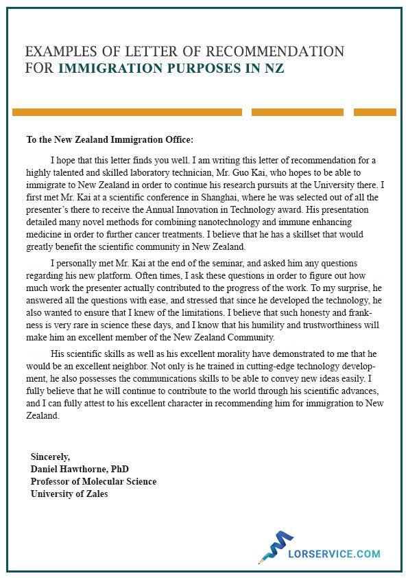 Letter Of for Immigration Purposes Unique
