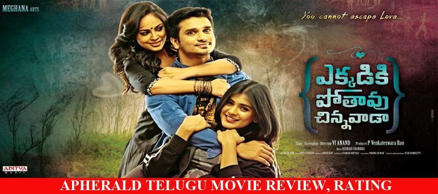 Ekkadiki Pothavu Chinnavada Telugu Movie Review Rating  Movies