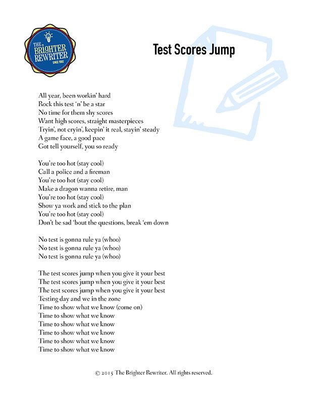 Lyric make your own lyrics : Testing Song Lyrics for Uptown Funk | Pep rally, Uptown funk and ...