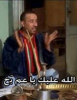 8bc1439e7ce989e28fd281fc65cd1f0b bach !! )) egyptian captions pinterest arabic quotes and