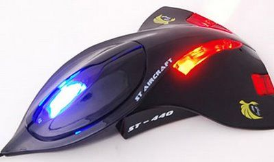 3ca98a15866 space rocket-Top 20 Weird Looking Computer Mice | Gadgets and Tech ...