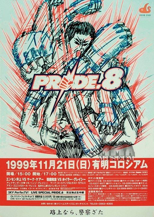 Pride 8   MMA   Pinterest