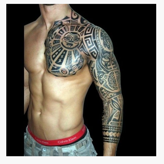 16 Celtic Shoulder Tattoos Tribal Arm Tattoos Tribal Chest Tattoos Cool Tribal Tattoos