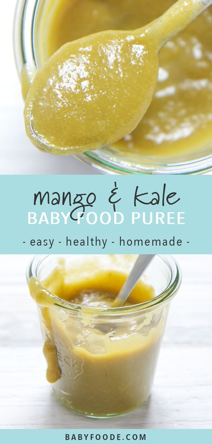 Mango + Kale Puree with Ginger images