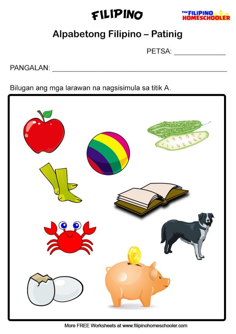 Filipino Worksheets - Patinig A   Alphabet worksheets preschool [ 1086 x 768 Pixel ]