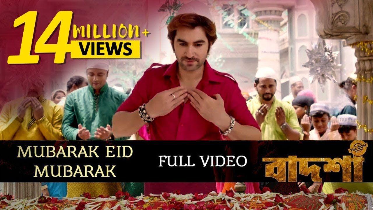 Mubarak Eid Mubarak Badshah The Don Jeet Nusrat Faria Shraddha World Music Movie Songs Eid