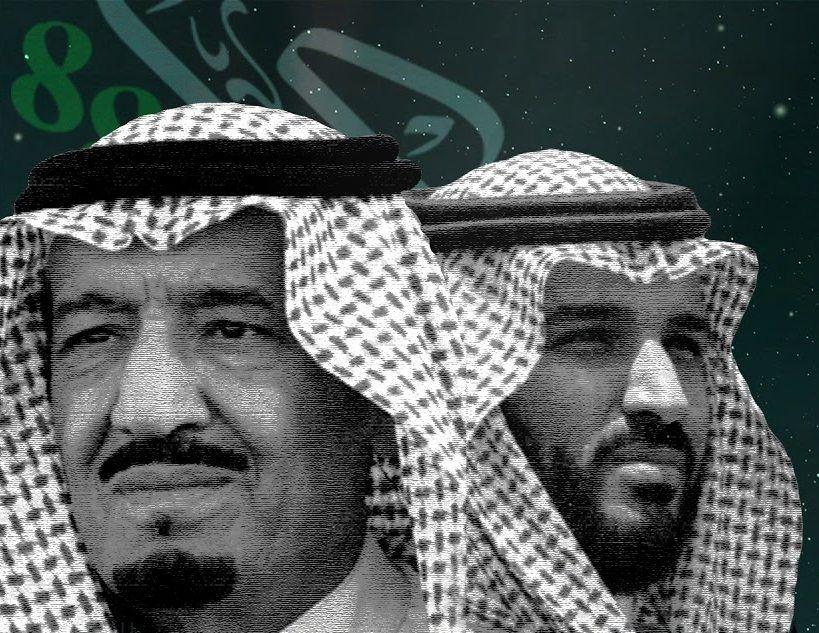 كلمات شيلة سلمان صقر العروبه Salman Saqr Al Orouba Words Newsboy Hats Bucket Hat