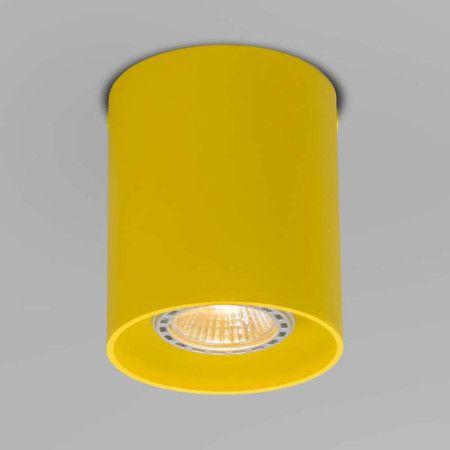 Deckenstrahler tubo 1 gelb deckenstrahler deckenleuchte for Raumgestaltung einzelhandel