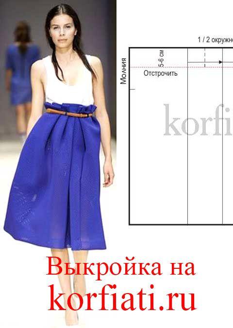 Выкройка длинной простой юбки