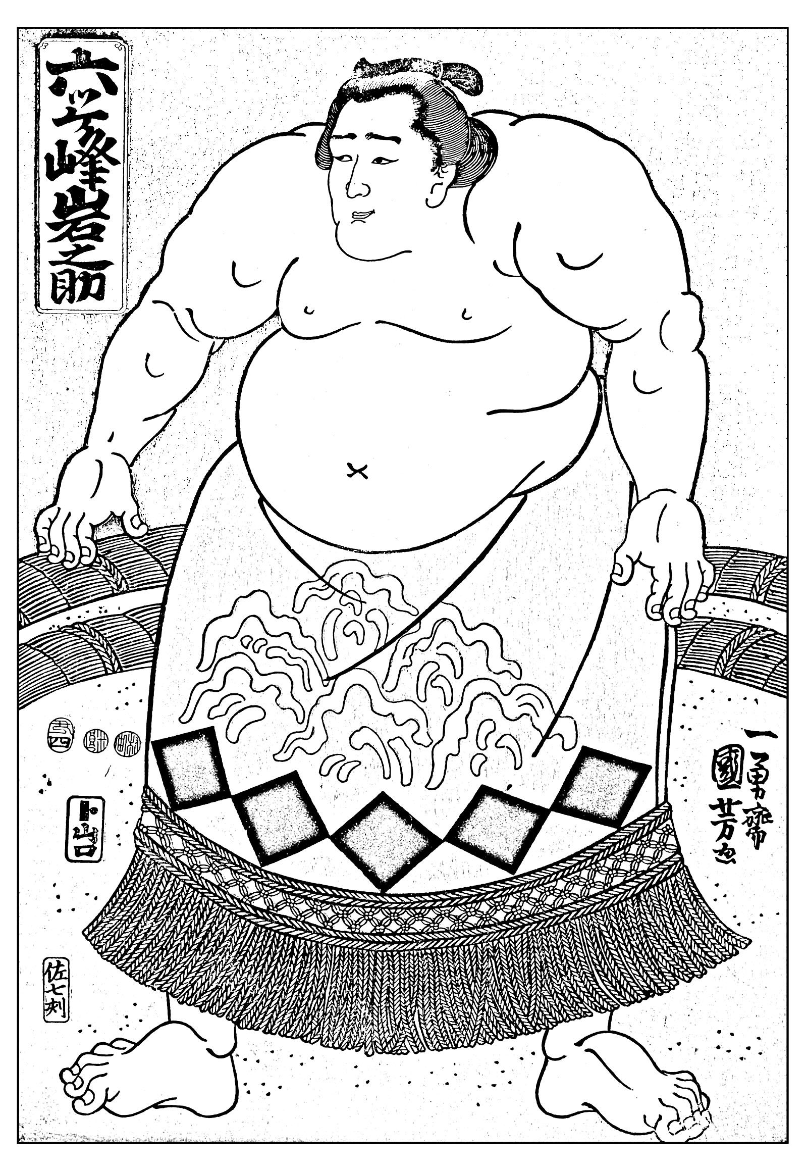 Coloring pages japan - Free Coloring Page Coloring Japan Sumo Kuniyoshi Utagawa A Drawing By
