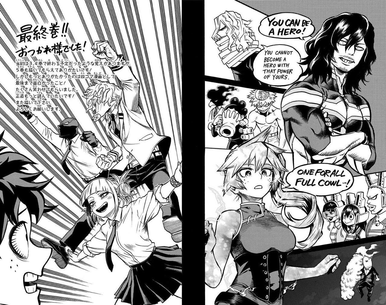 Volume 16 Omake My Hero Academia My Hero Hero My Hero Academia