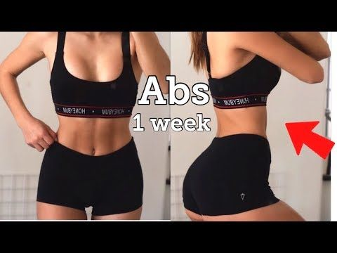 Gabriella Whited abs routine. Tried this and love it