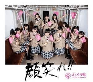 Sakura Gakuin - Yahoo Image Search Results