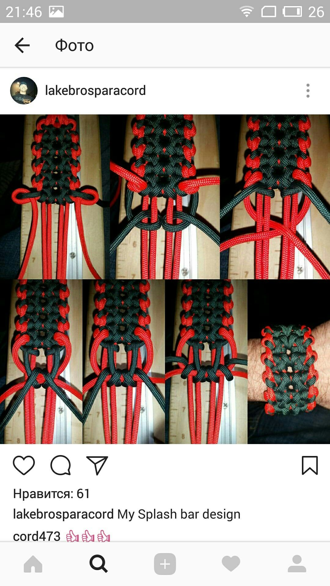 Pin By Poster Child Paracord On Paracord Tutorials With Images