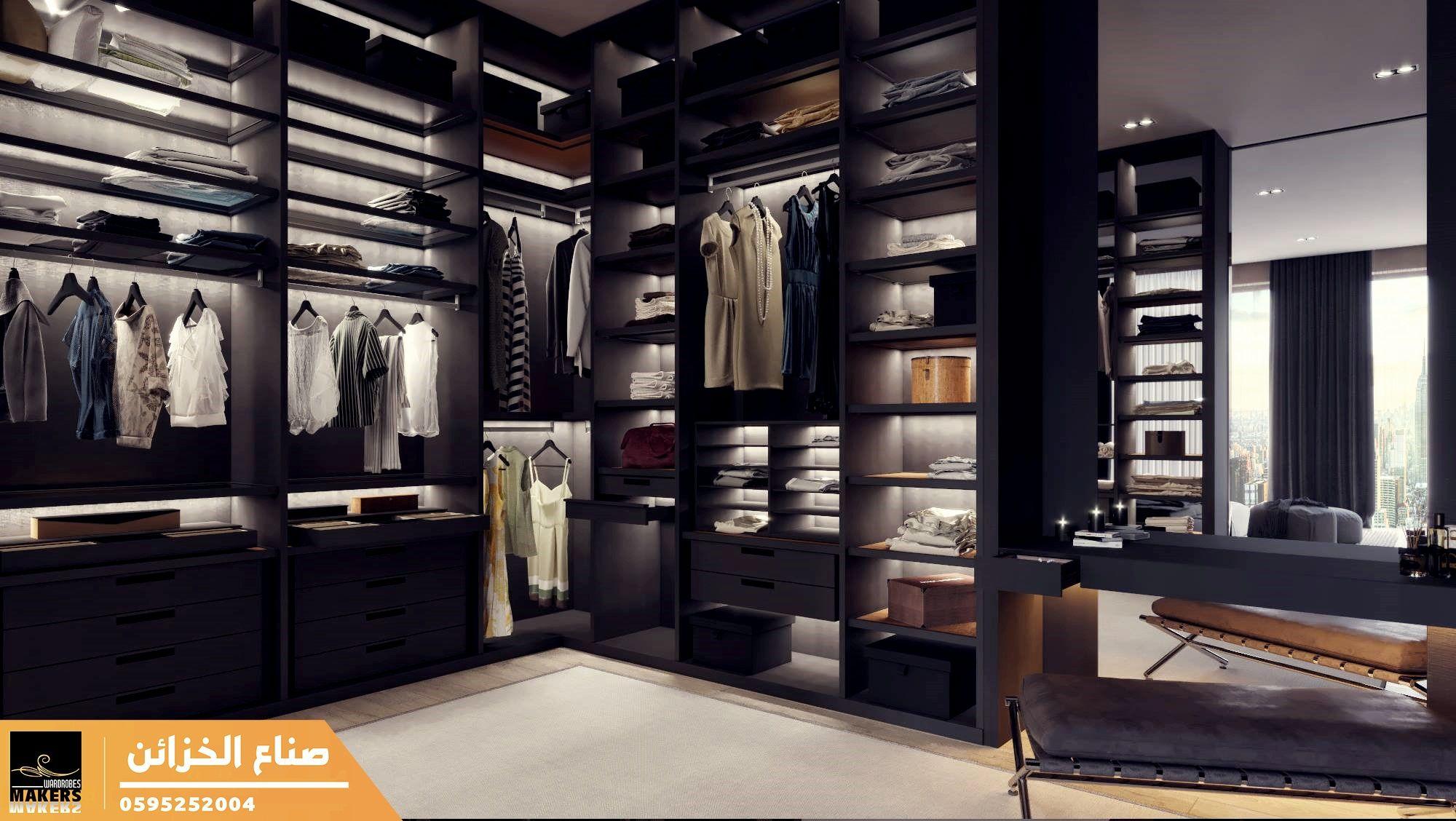 تعتبر غرفة الملابس المكان الذي تجد فيه ذاتك في الاختيار لذا يستحسن أن يكون ديكور غرفة الملابس يضم تصاميم جمي Fifty Shades Of Grey Shades Of Grey Fifty Shades