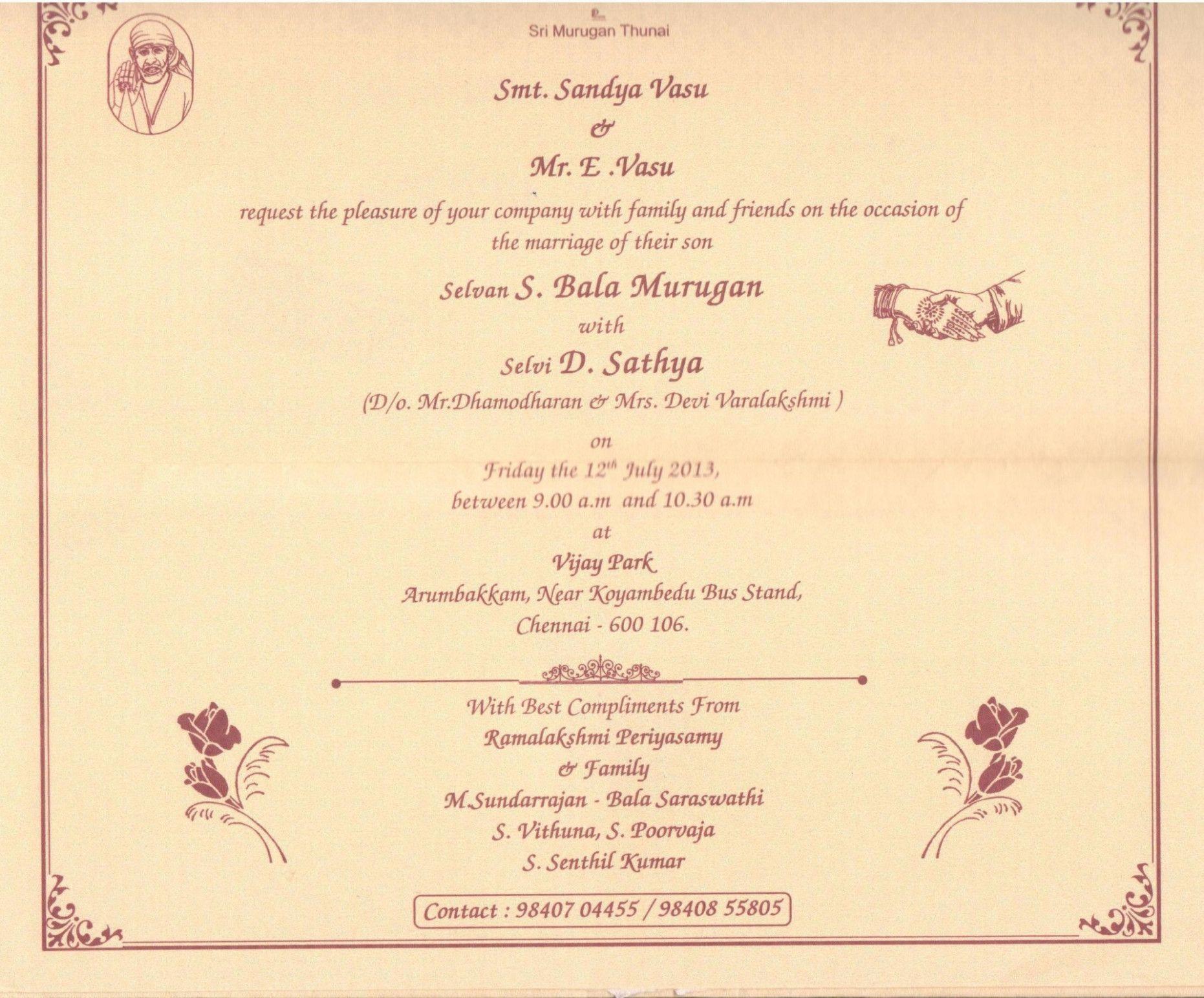 Wedding Card Wording In English In Indian Style Wedding Card Wordi In 2020 Wedding Reception Invitations Hindu Wedding Invitation Cards Indian Wedding Invitation Cards