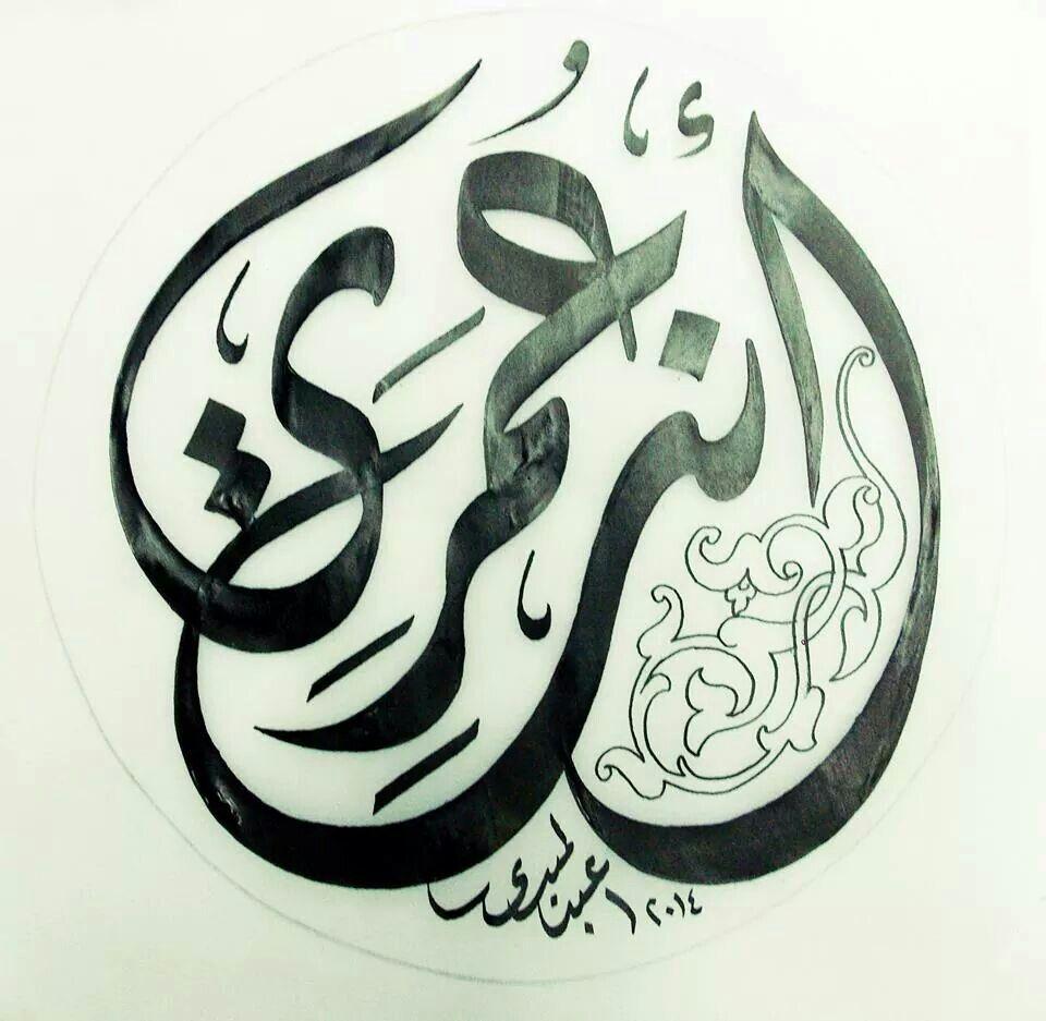 Arabic calligraphy typography pinterest