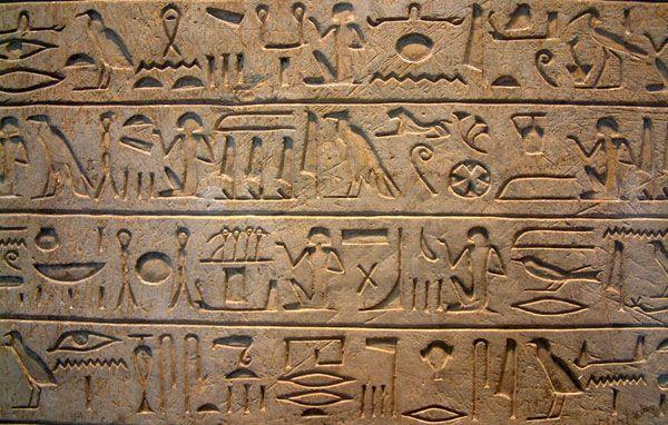 Egyptian Hieroglyphics - Kidzone