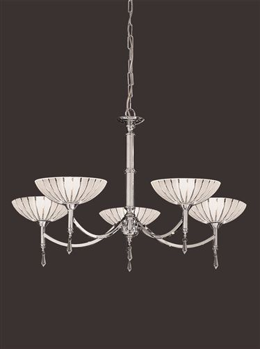 Franklite supply a range of quality indoor and outdoor decorative lighting like the senza light
