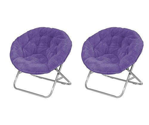 adult saucer chair best office for lower back support mainstays faux fur set of 2 purple kitchen