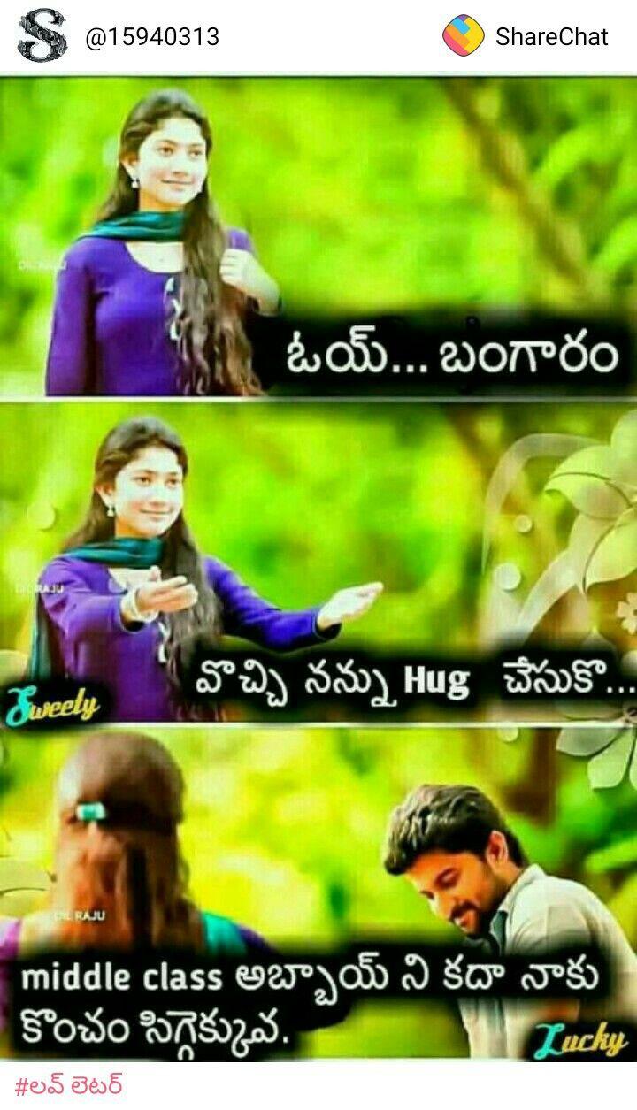 Pin By Mallavarapu Manikanta On Saipallavi Images Love Failure Touching Words Love Quotes